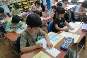 体験 手紙 の 授業 書き方